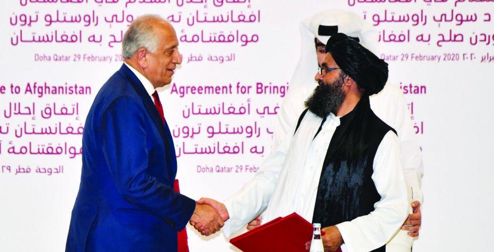 خارطة أفغانية للسلام مع {طالبان}