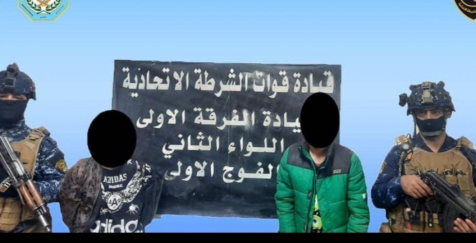 القبض على سارق خزنة ومروجي مخدرات في بغداد