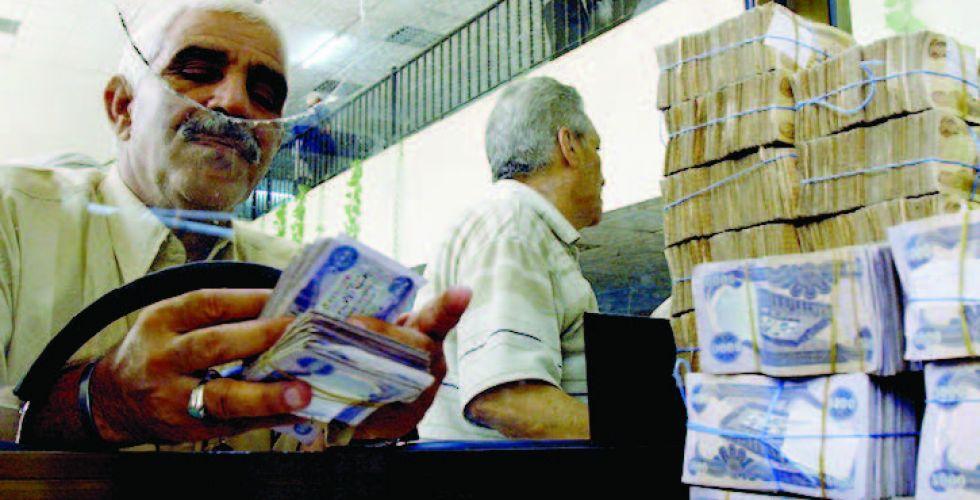 المقترضون يرجون العمل على تخفيض نسبة الفائدة على القروض