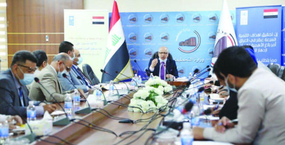 وزارة التخطيط تناقش خطة الاستجابة والتعافي مع الجهات القطاعية