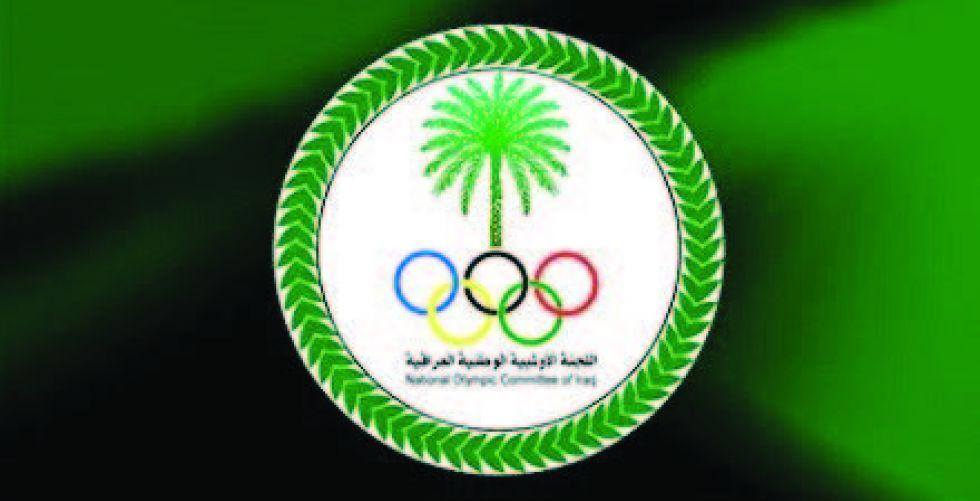 دعوة العراق  للمشاركة في الألعاب الآسيوية للشباب