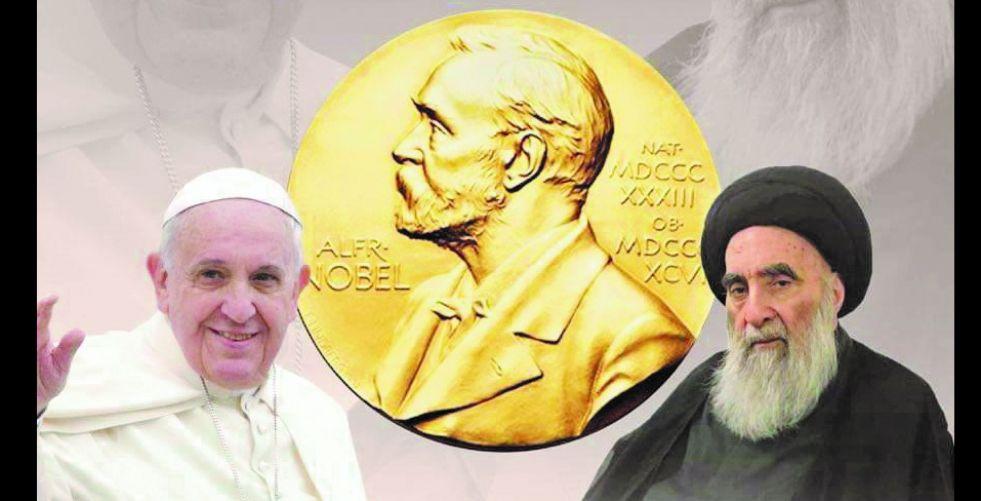 في حملة نظمها مغتربون عراقيون ..ترشيح السيد السيستاني والبابا فرنسيس إلى جائزة نوبل للسلام
