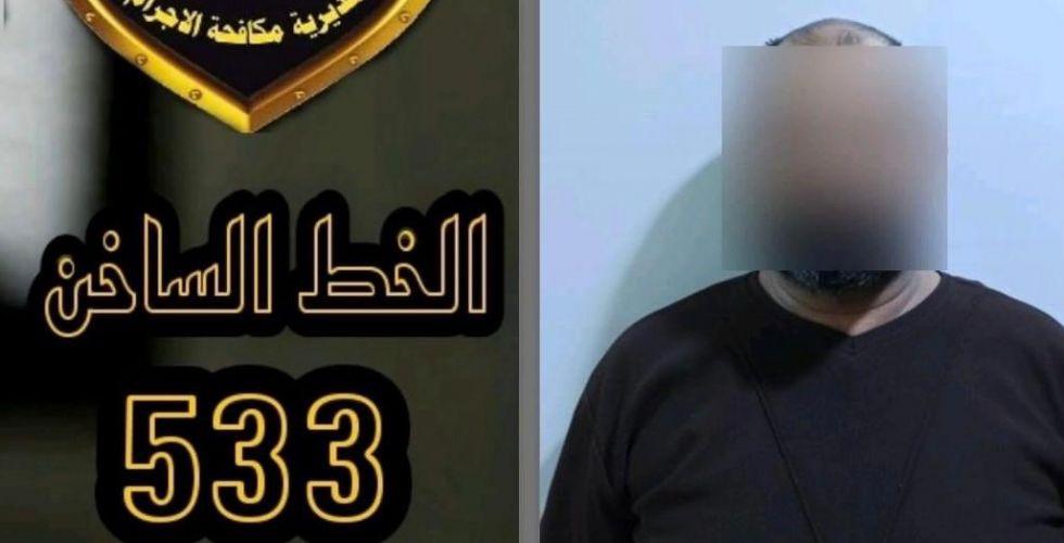 القبض على لص سرق 53 مليون دينار من داخل سيارة
