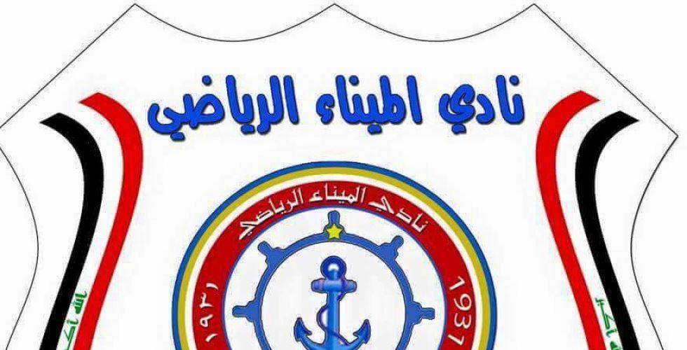 إدارة الميناء (تُطيح) بالمدرب عادل ناصر