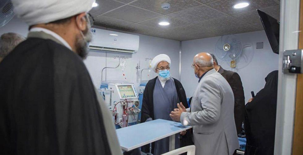 العتبة الحسينية تفتتح أكبر مركز لغسيل الكلى في البلاد