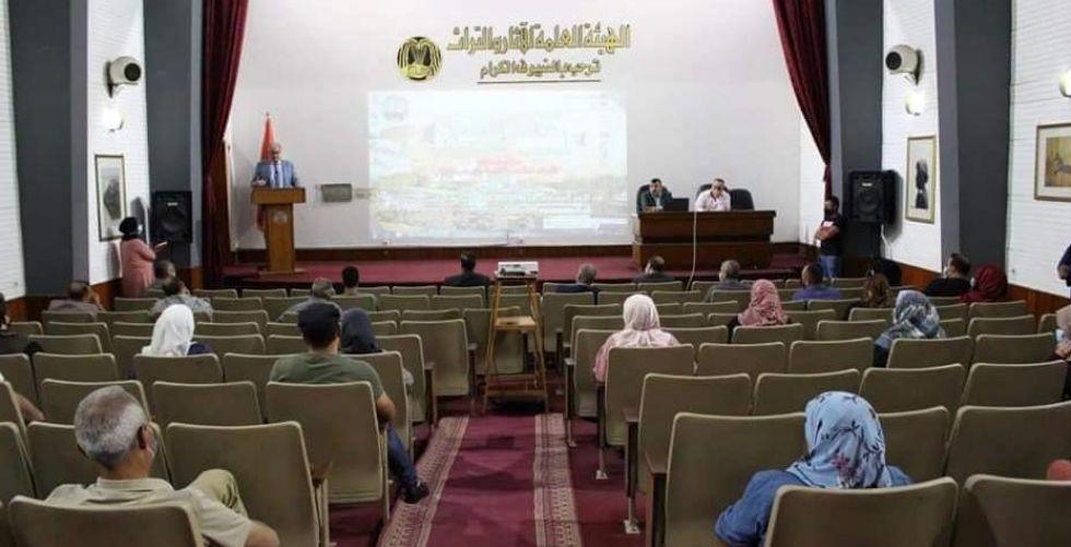 وزارة الثقافة تحتفي بيوم التراث العالمي