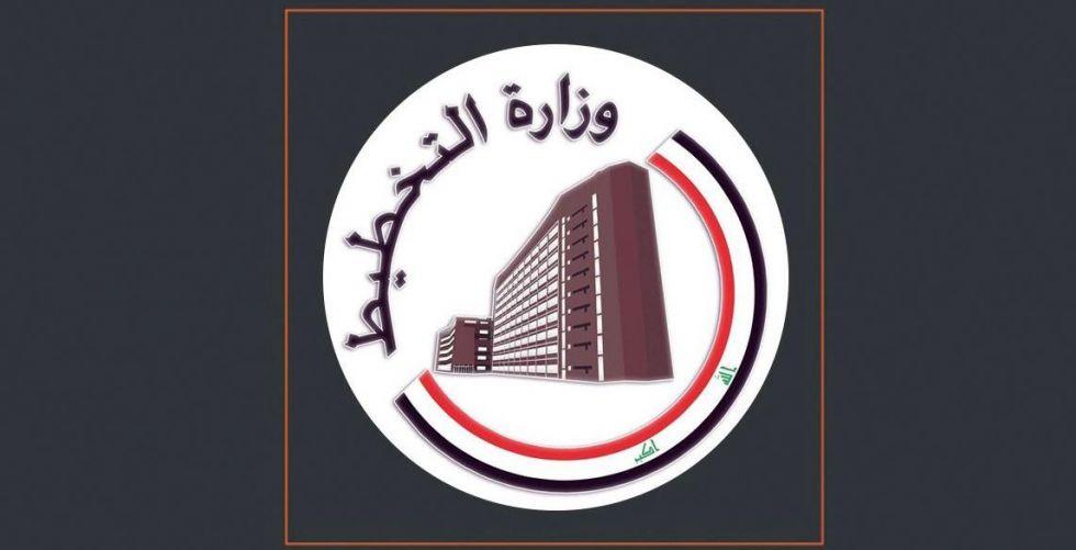 ارتفاع مؤشر الفقر في العراق إلى 27 %