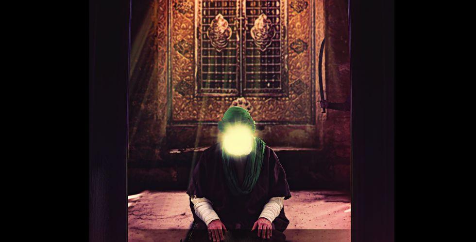 حرية الذات عند الإمام علي