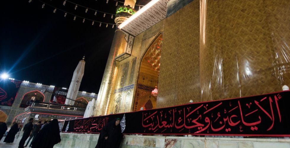 ثماني محافظات تُعلن تعطيل الدوام بذكرى استشهاد الإمام علي «ع»