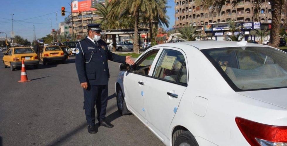 شرطة المرور تحتفي بيومها العالمي