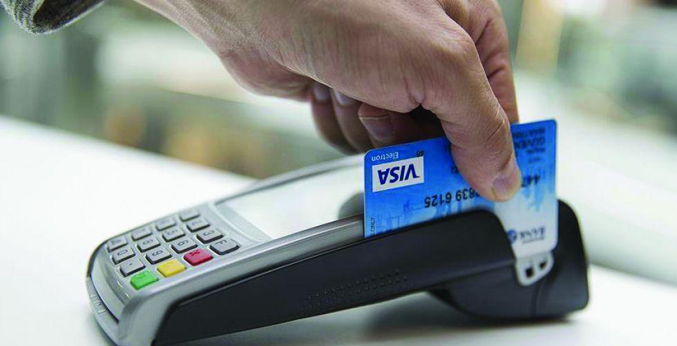وزير الماليَّة: نتوجه لتأسيس مصرف  رقمي متكامل