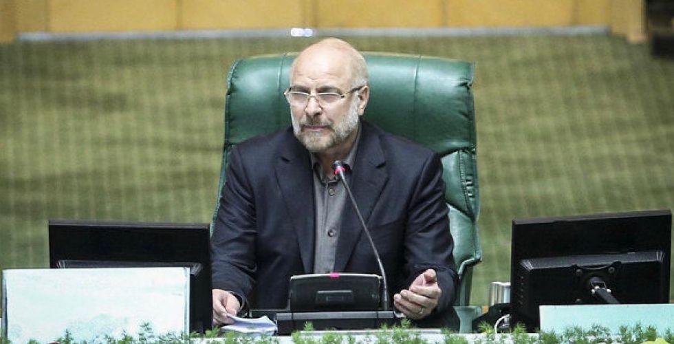 البرلمان الإيراني يشن هجوماً عنيفاً على ظريف