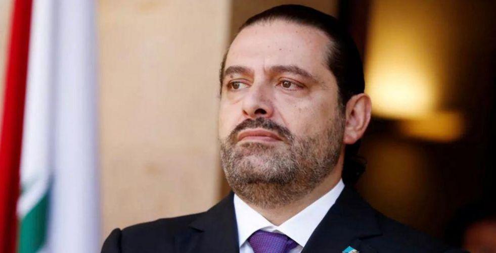 سعد الحريري يُحضّر خطاب اعتذاره