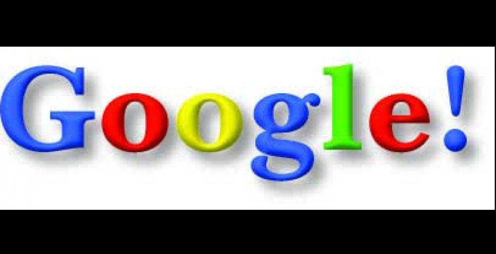 تحقيق في المانيا بحق «غوغل»