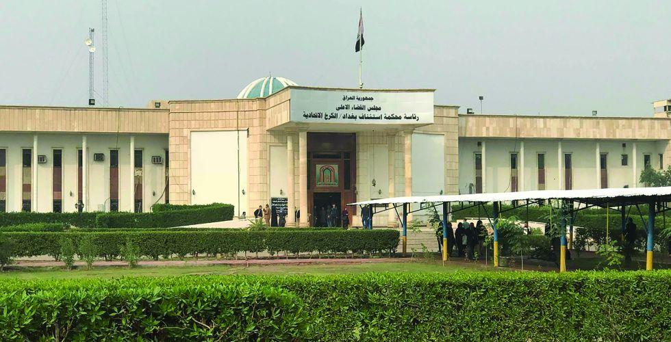جعل المواطنة هويتهم الإنسانية وأسماهم «الكريمون»..  كيف يتعامل القانون العراقي مع مجهولي النسب؟