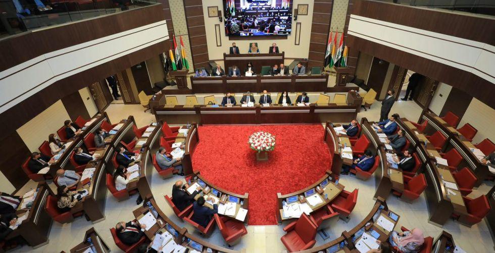 برلمان كردستان يدعو لتعزيز التنسيق الأمني  بين المركز والإقليم