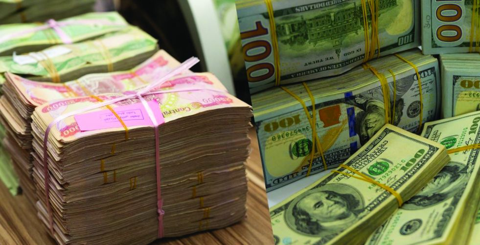 A call to reconsider the dollar exchange rate Alsabaah-80819