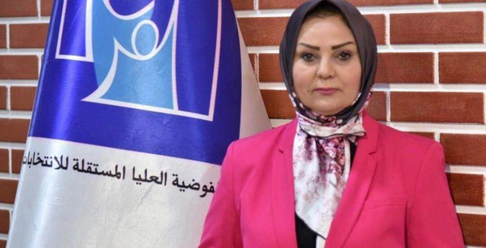 المفوضية: المدنيون في 6 مؤسسات أمنية يحق لهم الترشح