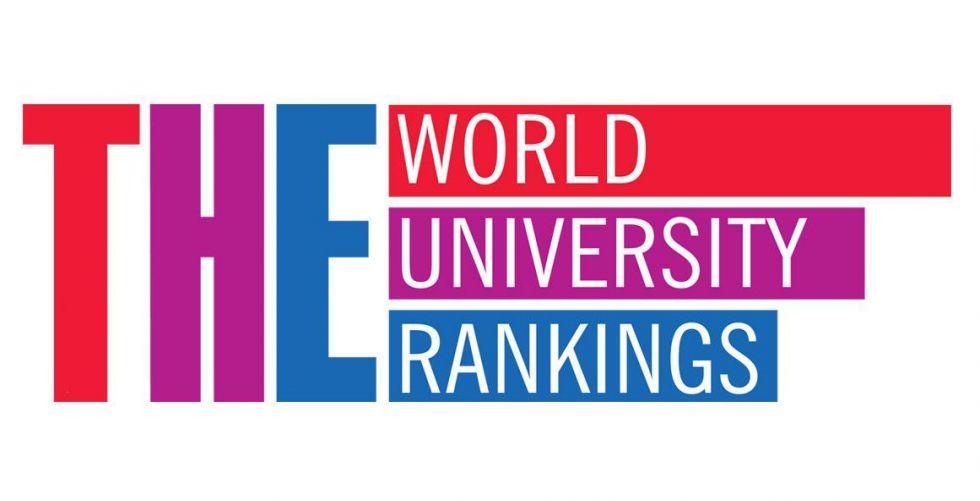 جامعات عراقيَّة تدخل تصنيفات عالميَّة