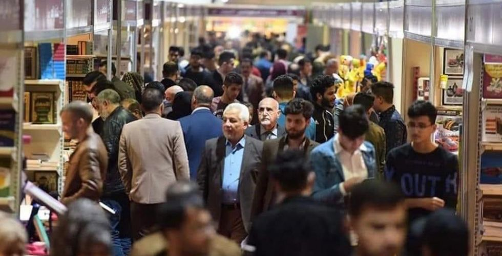 اليوم.. انطلاق فعاليات معرض بغداد الدولي للكتاب