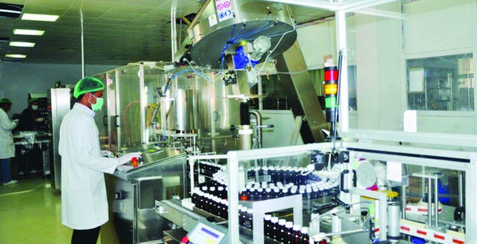 الصناعات الوطنية ودعم المشاريع المتوسطة والصغيرة