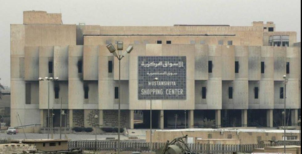 منتجات محلية بـ 5 أسواق مركزية في بغداد
