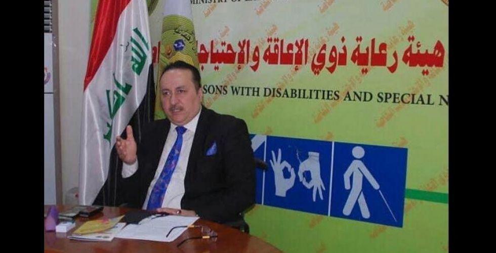 شمول ذوي الإعاقة بقطع أراض في بغداد والمحافظات