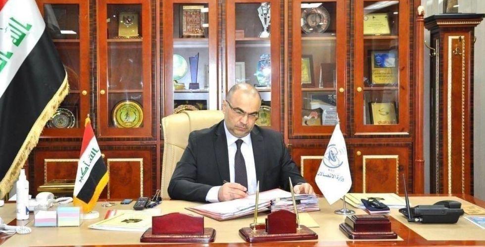 العراق ومصر يوقعان اتفاقيَّة للتعاون في مجال الاتصالات