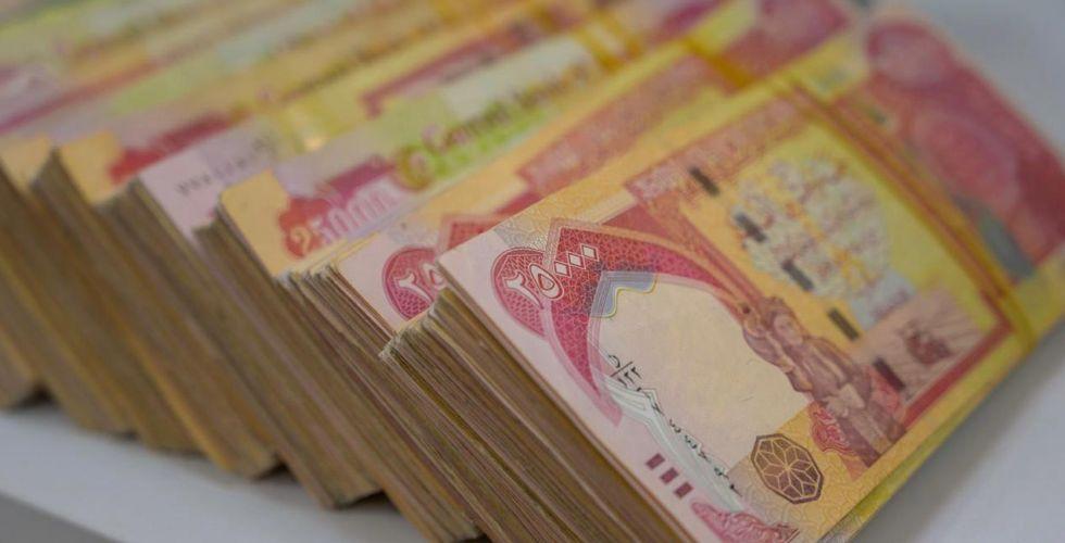 دعوة لتأسيس صندوق لإدارة القروض في العراق