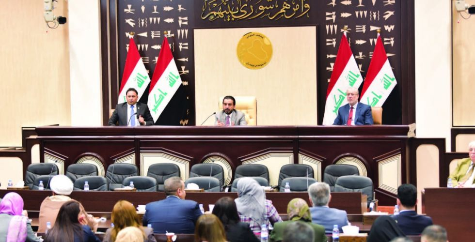 البرلمان ينهي القراءة الأولى لثلاثة مشاريع قوانين