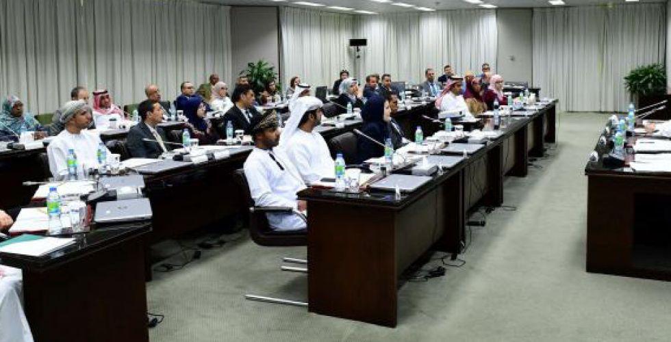 {النقد العربي» يبحث  تحليل سياسة المالية العامة