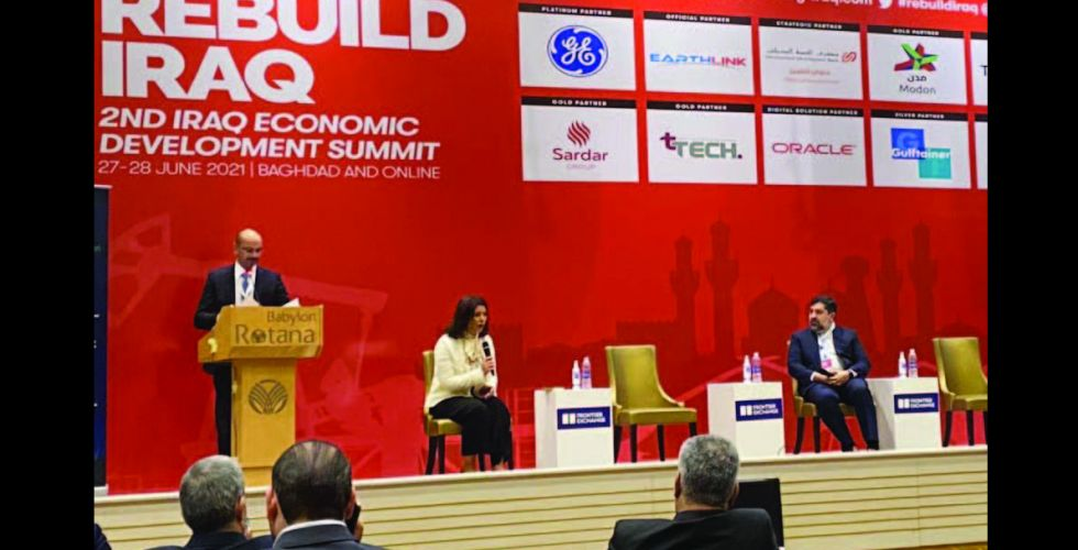 Ziad Khalaf: The white paper clearly illustrated the roots of the structural problems in the Iraqi economy Alsabaah-83117
