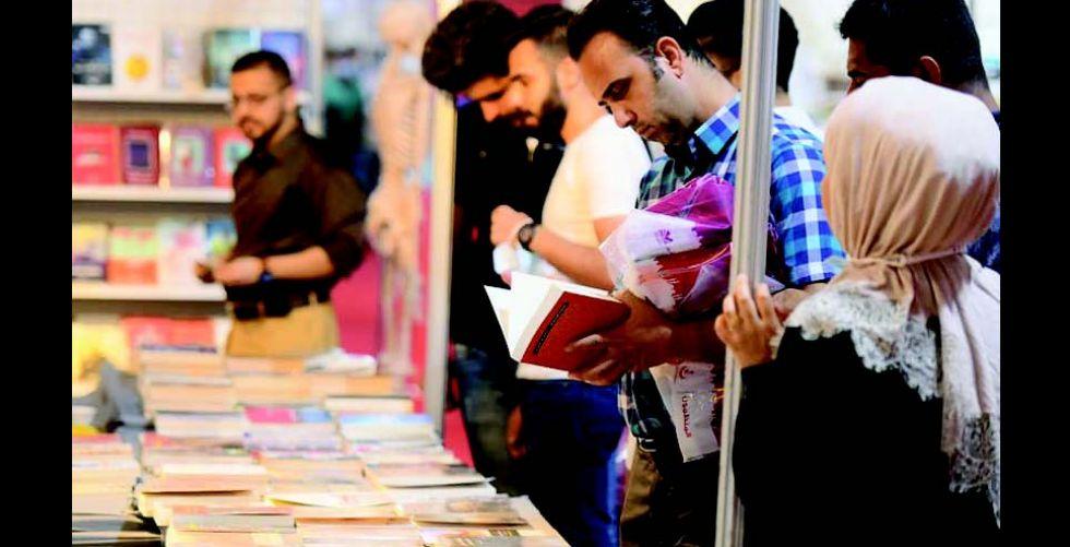 الحياة في غابة الورق .. بغداد تعيد للكتاب تألقه.. كتّاباً وقرّاءً