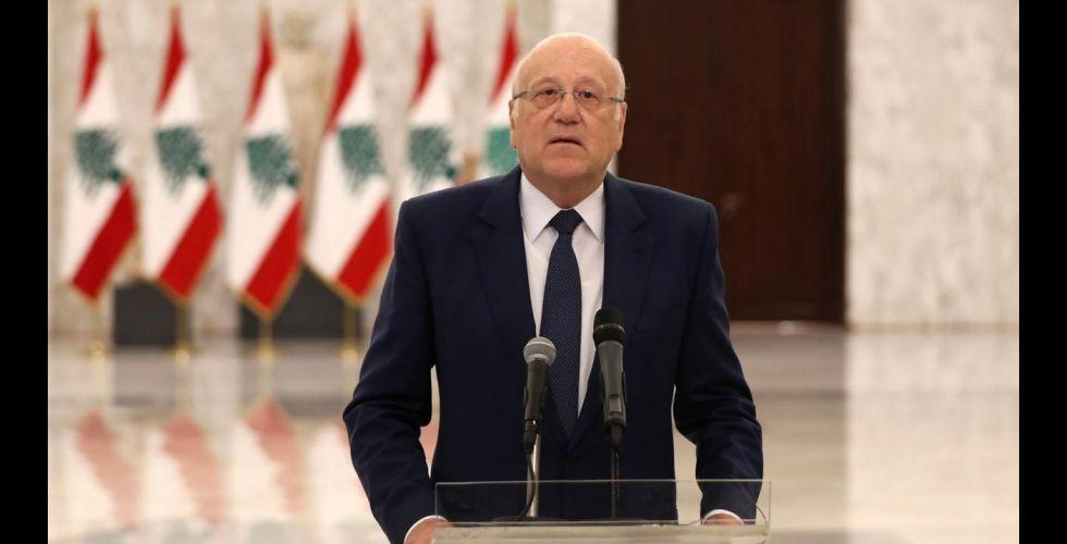 تكليف نجيب ميقاتي بتشكيل الحكومة اللبنانيَّة
