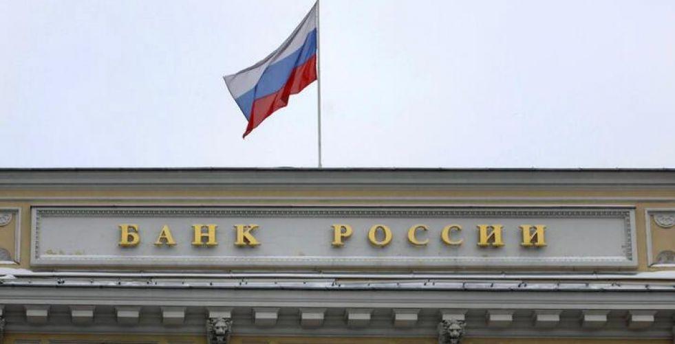 روسيا: القطاع المصرفي يسجل أرباحاً قياسيَّة