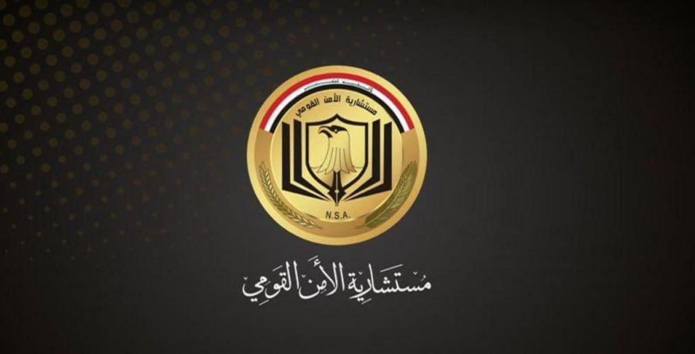 مستشاريَّة الأمن القومي: العراق لا يشجِّع مواطنيه على الهجرة