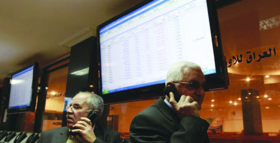 """Securities: We adopt a """"custodian"""" to promote foreign investments"""