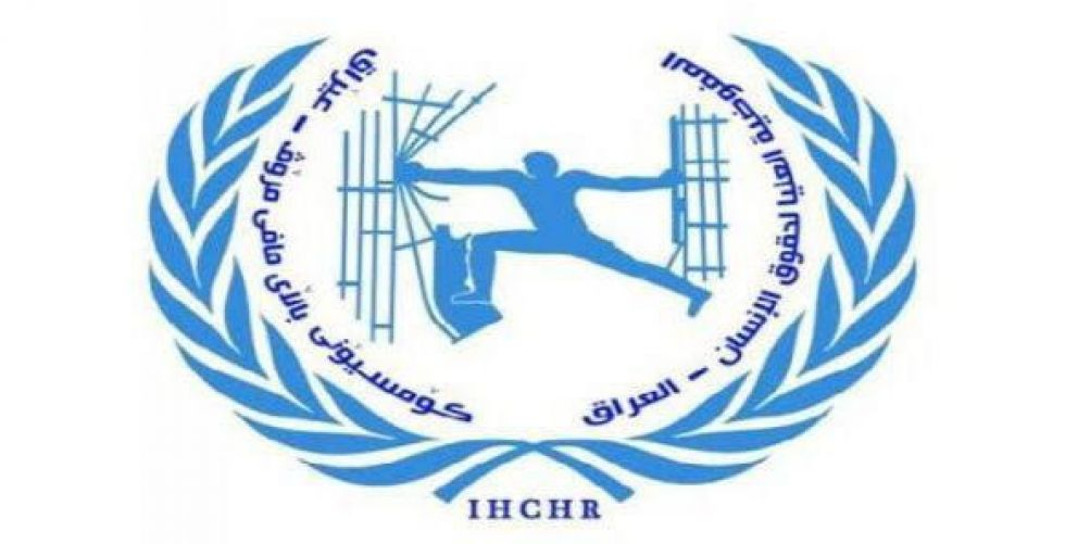 مفوضية حقوق الإنسان: برامج لمكافحة الاتجار بالبشر في البلاد