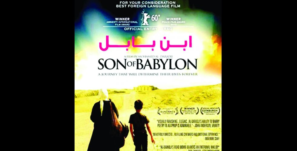 قضايا الهوية في السينما العراقيَّة.. رؤية مصريَّة