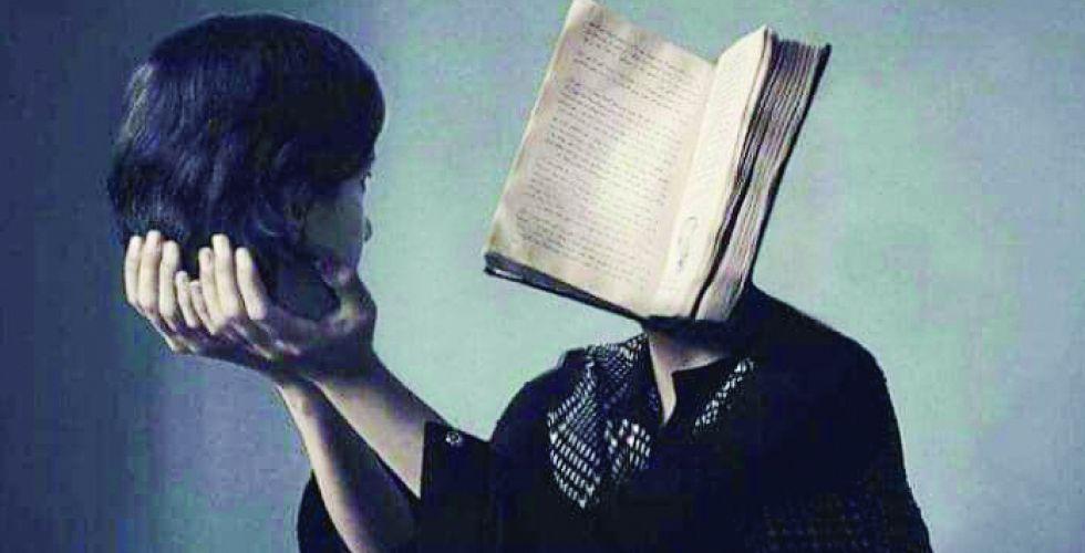 الميل الى قراءة المقالات السريعة