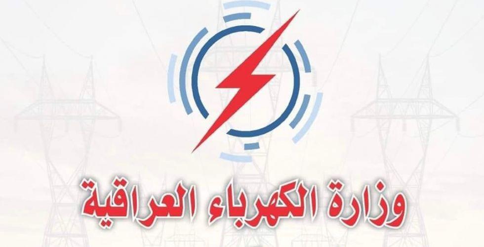الكهرباء تباشر بالجباية الالكترونية ونصب  العدادات الذكية