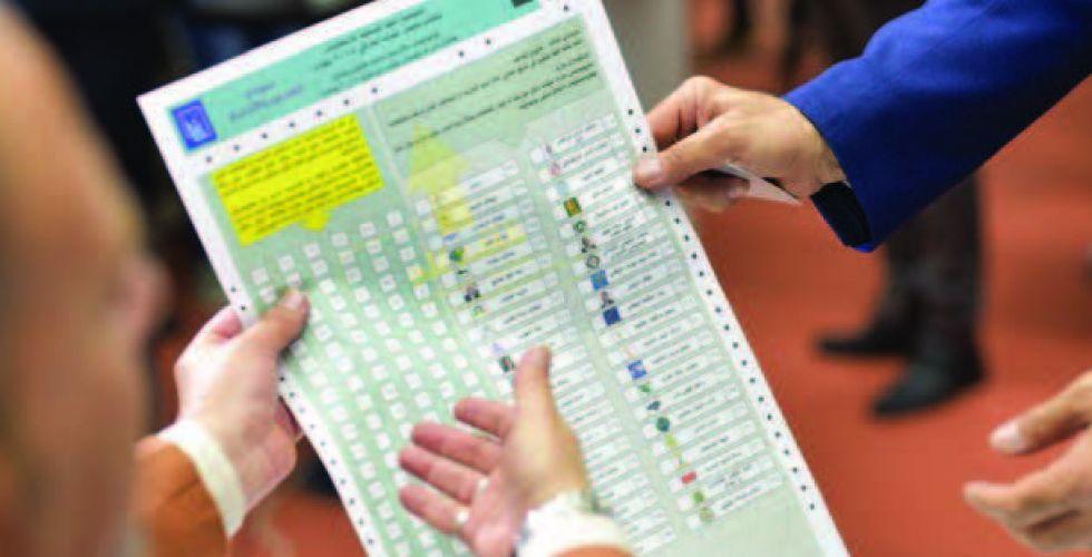 تحذيرات من استغلال مقدَّرات الدولة للدعايات الانتخابية
