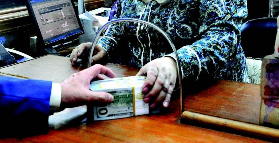 دعوة لمراقبة تحركات رؤوس الأموال الضخمة