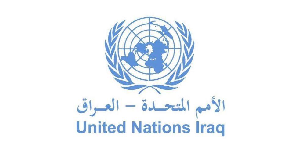 الأمم المتحدة تعلن عن مشروع لدعم خمس محافظات في العراق