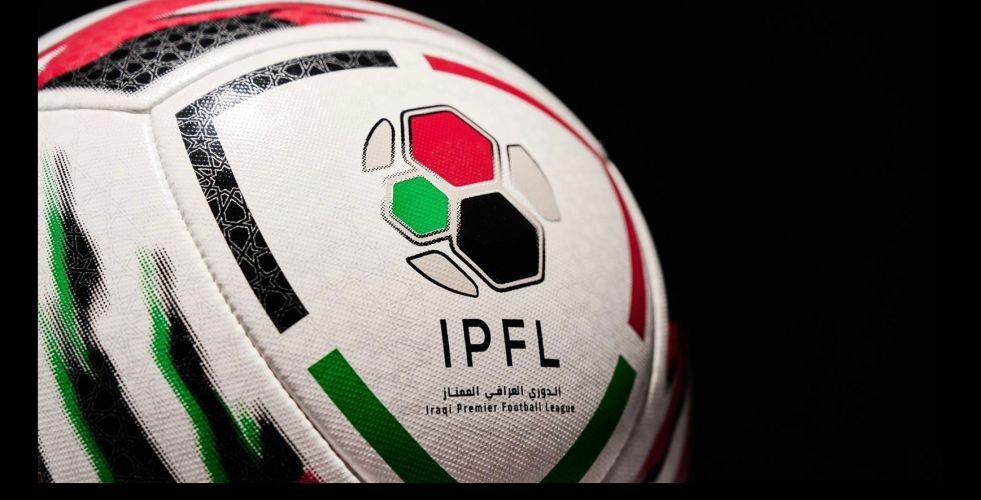 اليوم قرعة الدوري الممتاز بكرة القدم