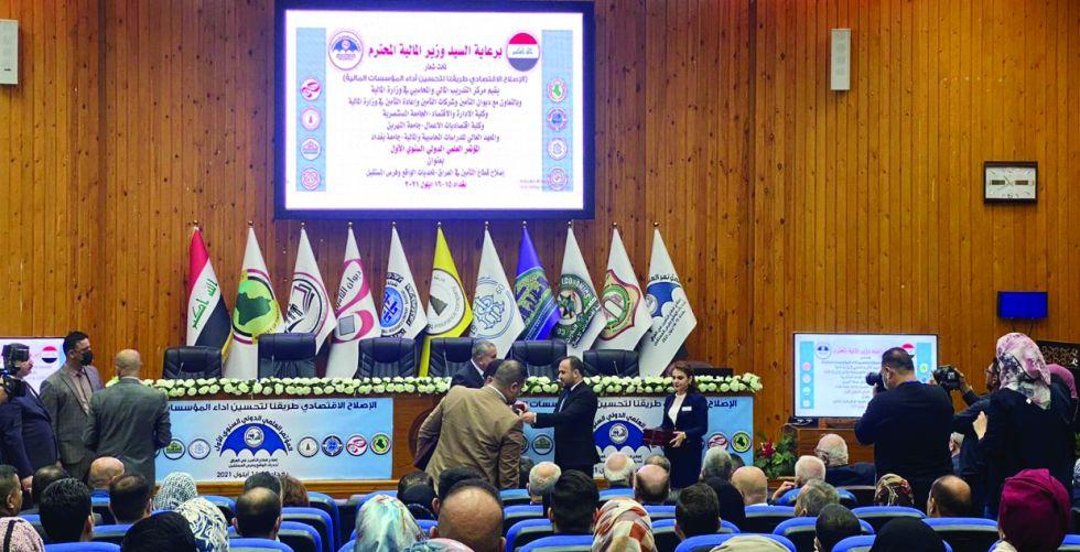 انطلاق أعمال مؤتمر إصلاح التأمين  في العراق