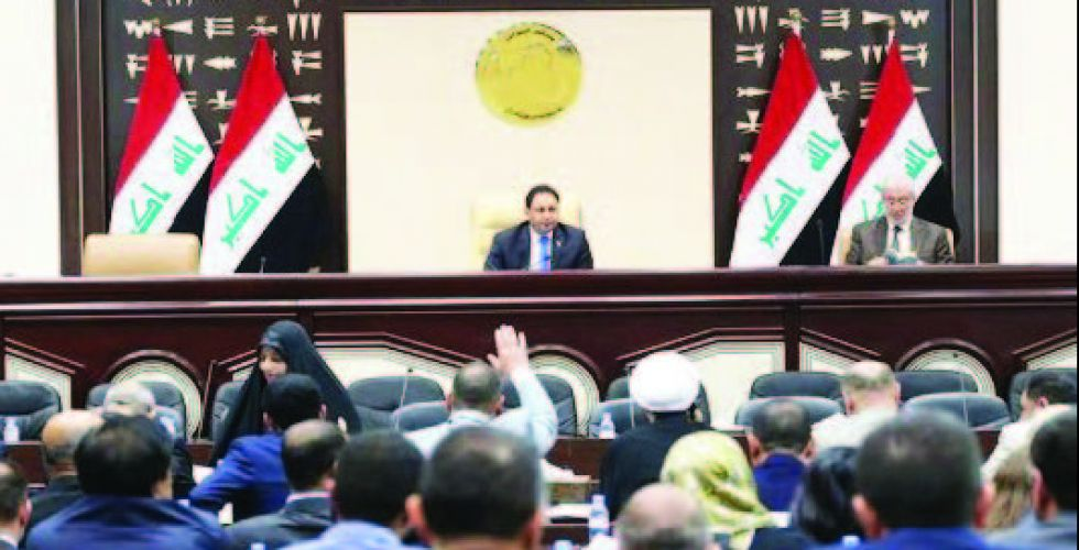 مجلس النواب يصوّت على قرار بخصوص إعادة المفسوخة عقودهم