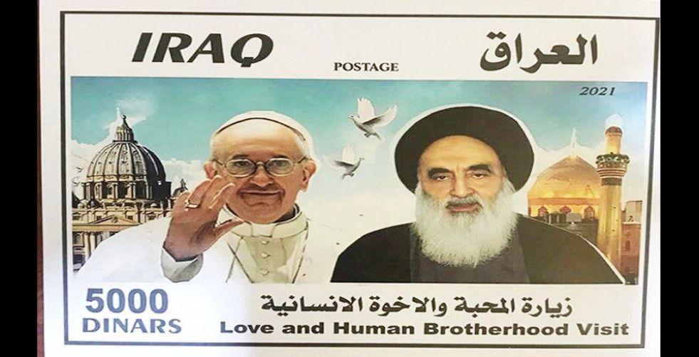 العراق يصدر طوابع للسيد السيستاني والبابا فرنسيس