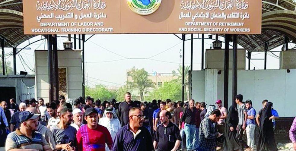 مواطن مريض يشكو من عدم تعويضه من قبل وزارة العمل والشؤون الاجتماعية