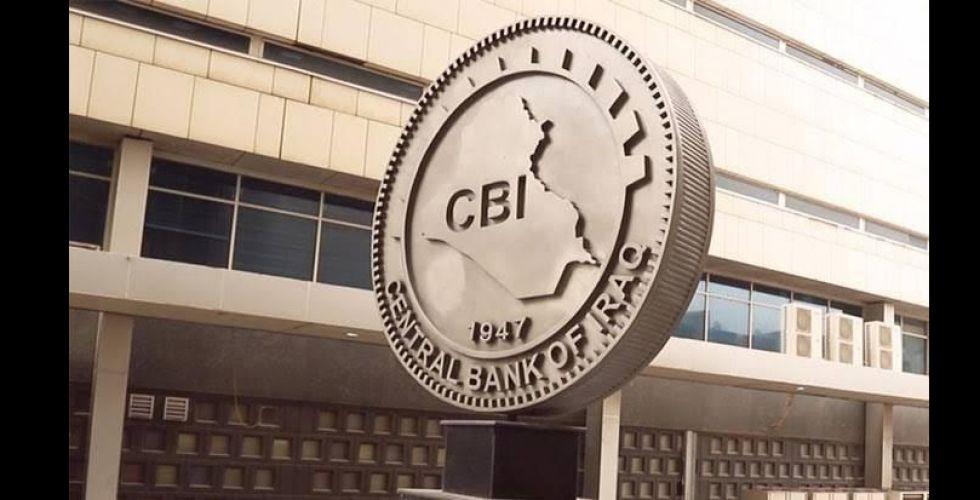 62.155 مليار دولار احتياطيات البنك المركزي